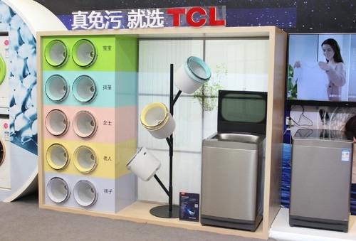 白电市场内外销维持增速 TCL高速奔跑