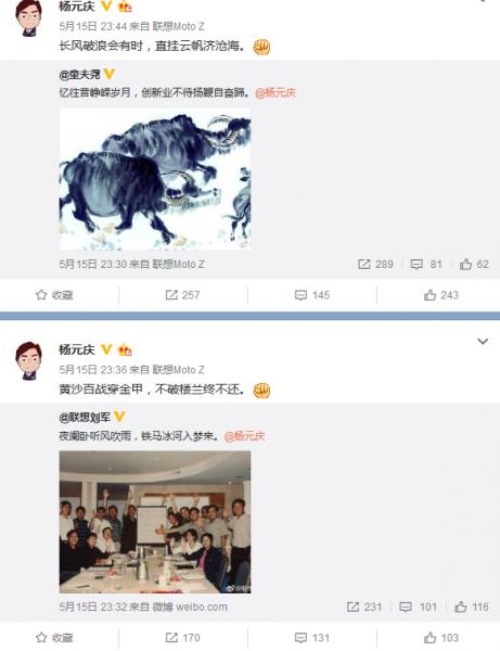 昔日联想二号人物刘军回归 欲挽救低迷PC业务?