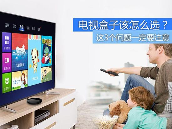 电视盒子的HDR和4K是何意?详解技术刚需