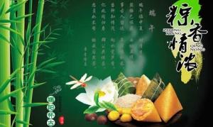 """""""粽""""有一份爱与你相伴 康佳端午节感恩乐购"""