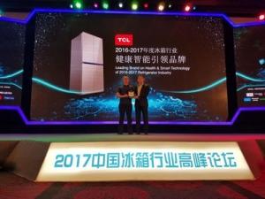 高峰论坛获三项大奖 TCL冰箱创新科技人气高