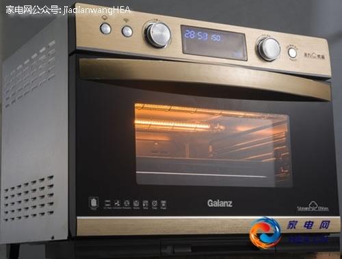 格兰仕 蒸汽窑烤炉