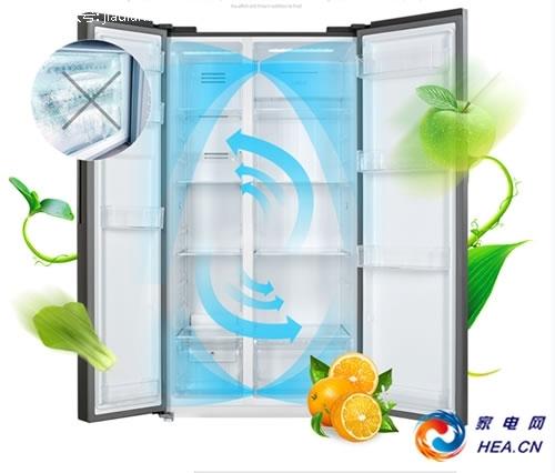 美菱 冰箱