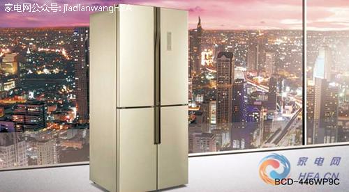 美菱446升风冷无霜 变频节能冰箱——展现高贵生活