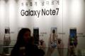 使用新电池 三星改良版Note 7即将在韩推出