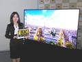 海信不归还商标 夏普无奈为美国高端电视另创品牌