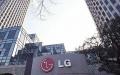 LG公布二季度完整财报 家电成营收推手