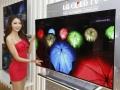 LGD计划900亿投资OLED抢食苹果柔性屏商机