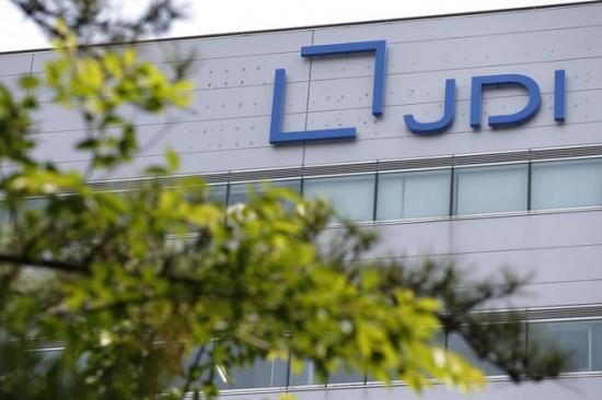 日本显示巨头JDI第一季度亏损扩大将裁员