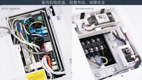 董明珠冲击手机失败,小米空调能成功吗?