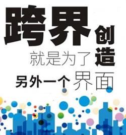 """TCL""""嗨歌王""""空调 空调界的跨界歌王"""