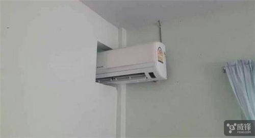 共享空调问世:押金3000元 收费每小时1元