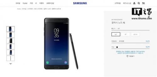 Note7粉丝版韩国售罄,三星考虑在海外市场发售