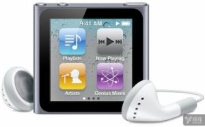 iPod nano 6正式退出历史舞台 你还在用?
