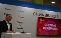 格兰仕总裁梁昭贤在2017IFA中国品牌馆开幕仪式上发言