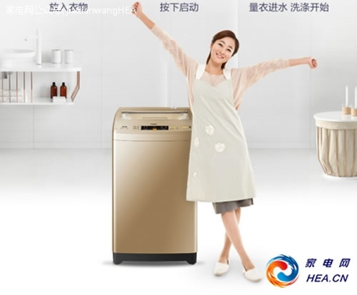 洗衣机 海尔