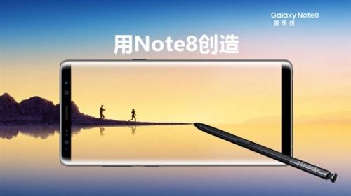 中国卖不动海外大火!三星Note 8韩国预订量破80万