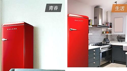 哇酷!格兰仕复古冰箱重新定义家电美学