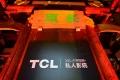 名流齐聚X6私人影院 TCL工匠之心彰显大爱