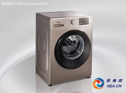 惠而浦 洗衣机