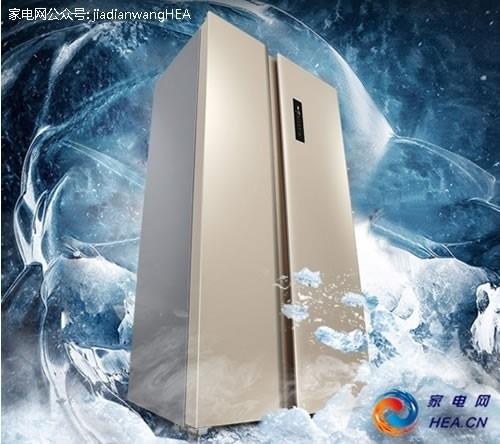 冰箱 TCL