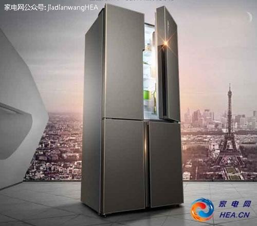 海尔 冰箱