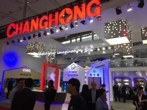 长虹智能战略落地领涨家电股9.89%