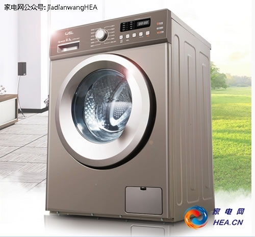 威力 洗衣机