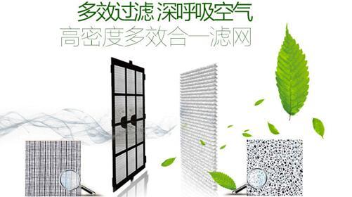 工匠设计打造精品 舒适体验尽在志高179款空调