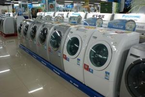 2017年洗衣机零售市场产品升级供需两旺