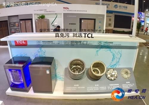 TCL 冰洗