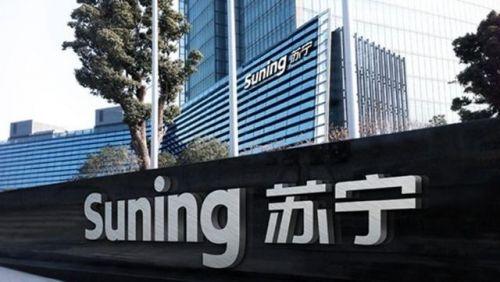 苏宁减持阿里收获32.5亿 资金加持智慧零售