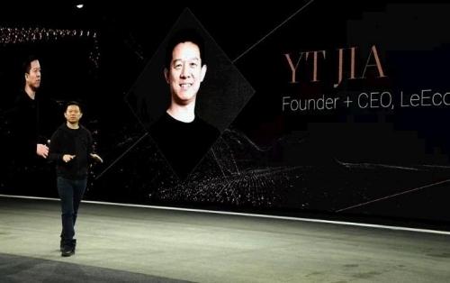 法拉第未来最大股东换人,贾跃亭或想逃避法律诉讼