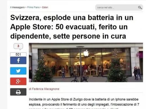 意大利苹果店内iPhone突然爆炸 致7人入院