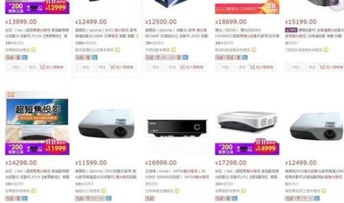 入门级激光电视产品价格将会大幅下降