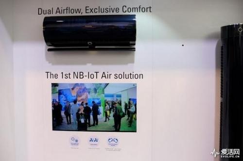 海尔IoT具体解决方案展示