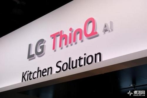 LG推出全新的人工智能平台ThinQ