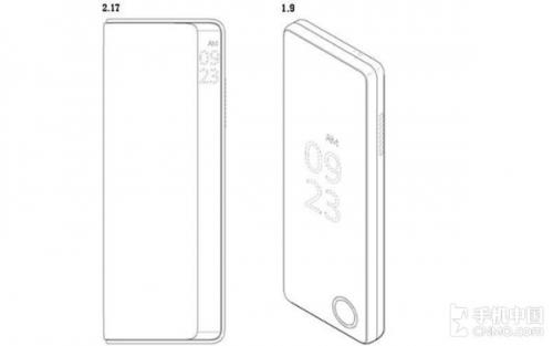 LG双屏手机专利