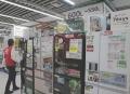 日本白色家电供货额达2.3万亿日元