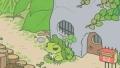 四个男人和一只青蛙都治不好的孤独症候群