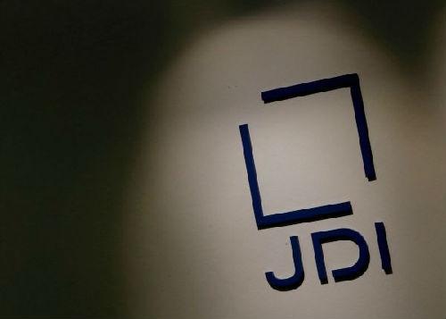 日媒:中国企业对出资日本JDI态度谨慎