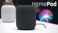 苹果出品智能音箱 新智能家居时代逐渐成型