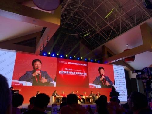 """孙宏斌:我的价值观是厚道,""""芳华""""还在后头"""