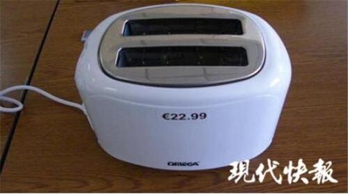 """△"""" OMEGA """"烤面包机"""