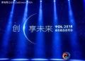 "TCL洗衣机发布""免污+""战略升级 技术生活不分家"