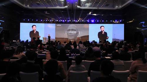 中国新零售领袖峰会开幕 华帝代表韩伟发表演讲