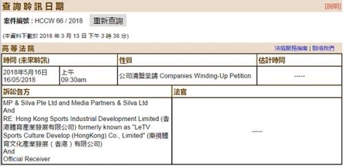 首页 新闻 行业     3月13日,香港司法机构网站显示,乐视体育香港(les