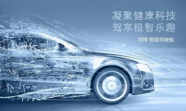 厚积而薄发 创维入局汽车智能驾驶行业成主流供应商