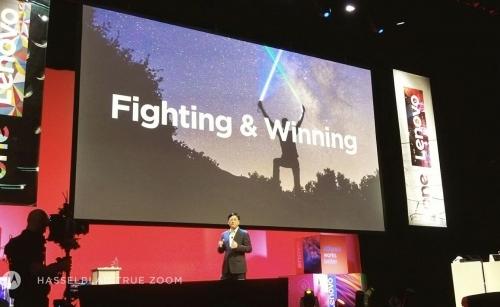 联想2018誓师大会:杨元庆要求PC业务重返第一