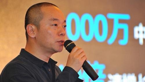 暴风冯鑫称未来三年只说电视 主要对手就是小米